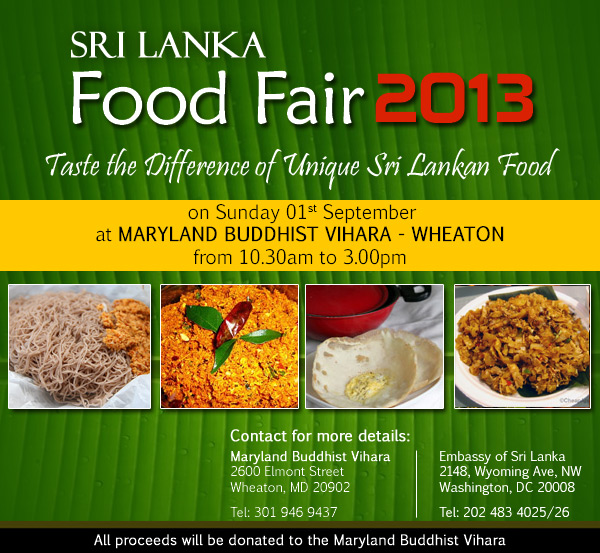 is charity event organized by the embassy of sri lanka washington dc